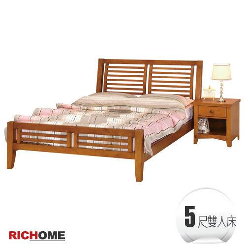【RICHOME】BE199《達比修雙人床》床架/兒童床/書架/床墊/彈簧床/上下舖/衣櫥/鞋櫃/立鏡