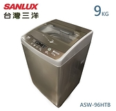 【佳麗寶】-留言加碼折扣(台灣三洋SANLUX)9公斤單槽洗衣機/ASW-96HTB