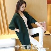 開衫新款秋裝女針織衫韓版中長款羊毛衫百搭寬鬆加厚顯瘦毛衣外套 卡布奇諾
