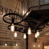吊燈 工業風餐廳酒吧台咖啡廳服裝店網咖藝術燈具創意個性複古吊燈WY 全館滿千89折