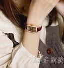 2021年新款手錶女款簡約氣質學生ins風小眾設計日韓輕奢女士腕錶 小時光生活館
