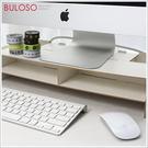 《不囉唆》桌面DIY木質增高電腦架(可挑色/款)*無法超商取貨*【A400108】