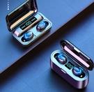 現貨 夏新F9無線藍芽耳機5.0單雙耳壹對迷妳隱形入耳式運動跑步超長待機『潮流世家』