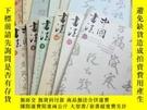 二手書博民逛書店中國書法罕見2010年全年共12期Y11403