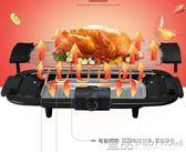 烤盤亨博電燒烤爐無煙烤肉機韓式家用電烤爐烤肉鍋電燒烤架SC-120RMKS 免運 99一件免運居家