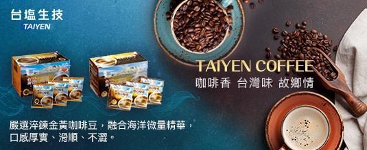 taiyen-hotbillboard-3609xf4x0535x0220_m.jpg
