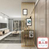 北歐屏風隔斷簡約現代玄關隔斷鐵藝屏風折疊移動金色縷空客廳裝飾JY-『美人季』