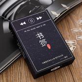 悟生書簽用迷你金屬書簽鏤空可愛禮物紀念品帶卡片裝