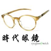 【台南 時代眼鏡 ic! berlin】werner a. bronze caramel 德國薄鋼眼鏡 嘉晏公司貨可上網登錄保固