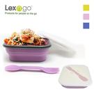 Lexngo可折疊義大利麵盒...