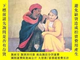 二手書博民逛書店Oriental罕見Medicine: An Illustrat