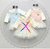 預購款-【巧貝彼】17春季新款韓版休閒純棉二件紗裙A1