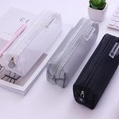透明網紗筆袋韓國簡約女生小清新可愛鉛筆袋文具盒男女高中生韓版初中生新大容量創意 時尚芭莎