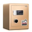 4078電子密碼保險櫃家用小型保險箱辦公全鋼智慧防盜保管箱LX 非凡小鋪