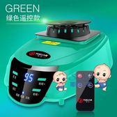 烘乾機 乾衣機主機家用烘衣機主機頭配件圓形大功率2000W 省電取暖器T 4色