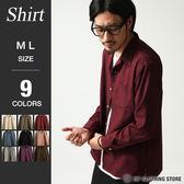 日本製光澤感長袖襯衫
