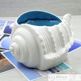 歐式擺件 地中海風格裝飾客廳擺件房間的小飾品歐式創意家居陶瓷海螺工藝品 居優佳品 DF