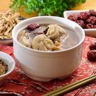 煲好湯 補氣雞湯 (500g±5%)