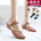 果凍雨鞋-兩穿式楔型娃娃鞋感防水涼拖鞋...