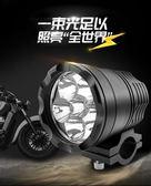 摩托車車燈led前大燈超亮外置射燈踏板改裝強光輔助燈流氓燈12v 夏洛特居家