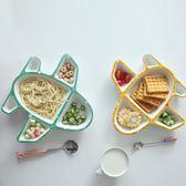 618好康鉅惠 餐盤兒童餐具陶瓷創意卡通碟子盤子碗分格盤
