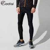 ADISI 男長自行車褲AP1712002 (S~3XL) / 城市綠洲專賣(吸濕排汗、乾爽、萊卡、彈性、單車、夜騎)