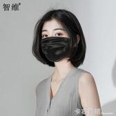 智維夏季女防紫外線100%桑蠶真絲口罩薄款加大遮全臉面罩防曬透氣 卡布奇诺