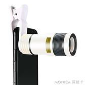 手機望遠鏡通用1長焦外置攝像頭戶外旅遊觀演唱會遠拍照 快速出貨