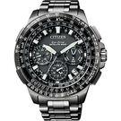 【滿額禮電影票】CITIZEN 光動能GPS衛星對時鈦金屬限量腕錶-黑x47mm CC9025-51E