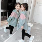 現貨快出 秋季新款衛衣套裝男韓版潮流兩件套青少年學生帥氣一身衣服潮  12-24