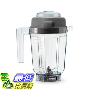 [104美國直購] Vitamix Eastman 食物處理機量杯 Tritan Copolyester 32-Ounce Container with Wet Blade