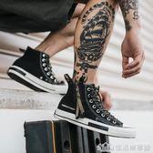 高筒帆布鞋男春季韓版潮流學生街頭復古港風情侶板鞋ulzzang 原宿 生活樂事館