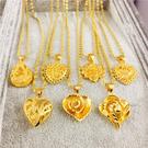 仿越南沙金項鍊女 久不掉色 桃心形吊墜鍍k金項鍊 毆幣仿黃金飾品