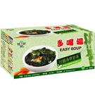 《川田佳》多喝湯竹鹽海帶芽湯12入/盒