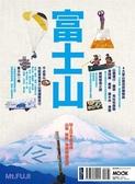 (二手書)富士山:山梨、靜岡、箱根周邊巡遊