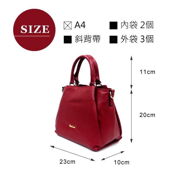 【BO DEREK】真皮優雅層次感2way手提包-紅