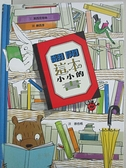 【書寶二手書T8/少年童書_KWZ】翻開這本小小的書_潔西克勞絲