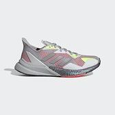 Adidas X9000l3 W [EG5164] 女鞋 慢跑 運動 休閒 輕量 支撐 緩衝 彈力 穿搭 愛迪達 灰 紅