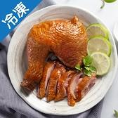 皇廚元味茶雞腿(300G±5%)/盒【愛買冷凍】