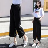 夏季學院風韓版休閒寬鬆百搭少女褲子初中高中學生短褲女 可可鞋櫃
