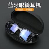 藍芽眼鏡 kmoso智慧藍芽眼鏡耳機無線非骨傳導頭戴式眼鏡防藍光太陽墨鏡防輻射男女