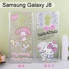 三麗鷗空壓軟殼 Samsung Galaxy J8 (6吋) Hello Kitty 美樂蒂【正版】