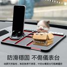 【多用防滑墊】 全黑無手機座 汽車用手機架 臨時停車號碼牌 防滑置物架 旋轉手機座