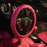 汽車方向盤套 - 正韓鑲汽車方向盤套女四季通用大眾卡羅拉寶馬奧迪可愛車把套韓國