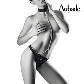 Aubade惹火-珍珠一線性感衣褲P080P