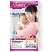 貼身寶貝 孕產婦坐月子專用免洗褲-XL 5入/包
