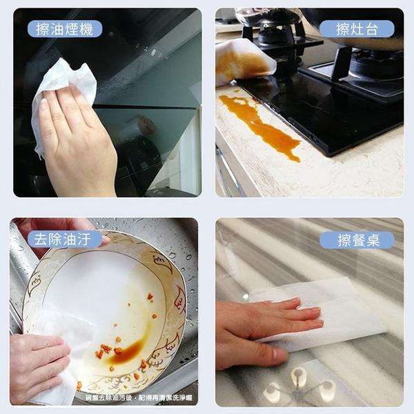 廚房專用濕紙巾 80抽【U0117】 廚房濕巾 一次性抹布 拋棄式去油 去油污溼紙巾 清潔油污 溼紙巾