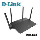 【8月限時促銷價】 D-Link 友訊 DIR-878 AC1900 MU-MIMO 雙頻 Gigabit 無線路由器