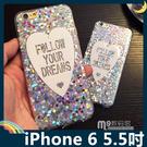 iPhone 6/6s Plus 5.5吋 雷射追夢愛心保護套 軟殼 星星閃粉亮片 帶防塵 清水套 矽膠套 手機套 手機殼