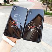 女孩和狗玻璃手機殼蘋果8x情侶秀恩愛7新款iPhone全包8plus網紅7p